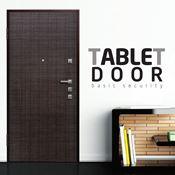 Immagine per la categoria Porte blindate Tablet